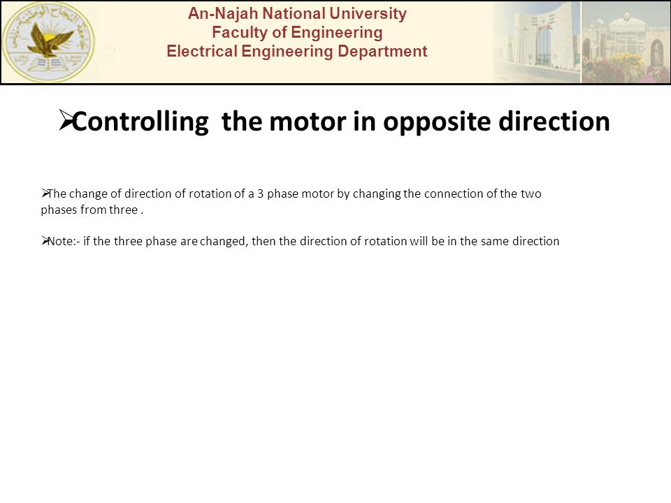 Controlling the motor in opposite direction