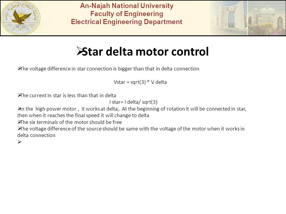 Star delta motor control