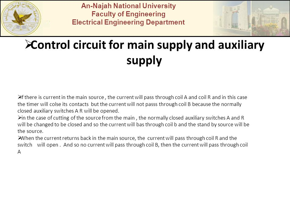 Control circuit for main supply and auxiliary supply