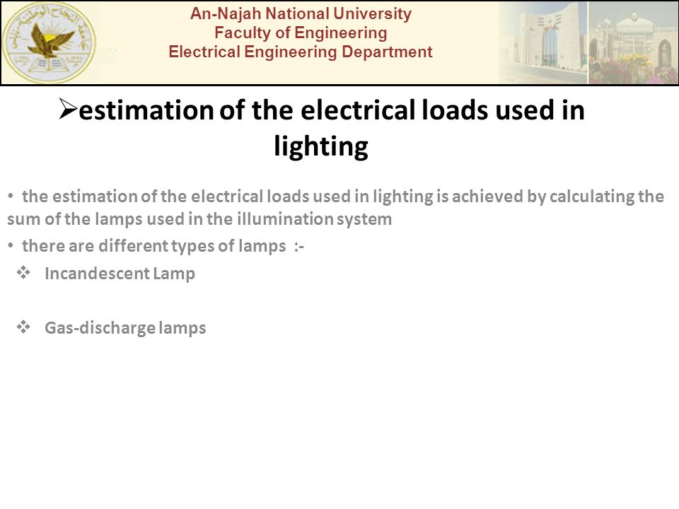 estimation of the electrical loads used in lighting