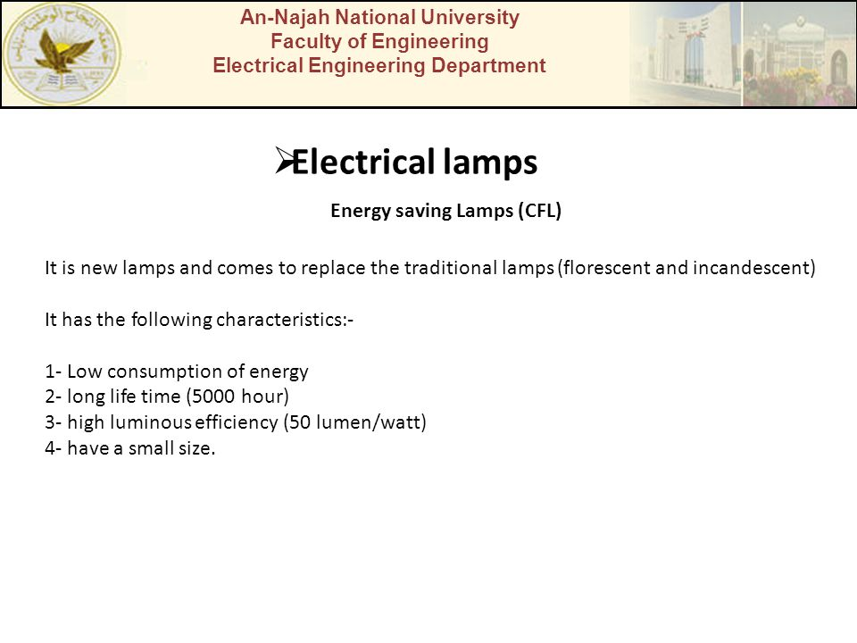 Electrical lamps Energy saving Lamps (CFL)