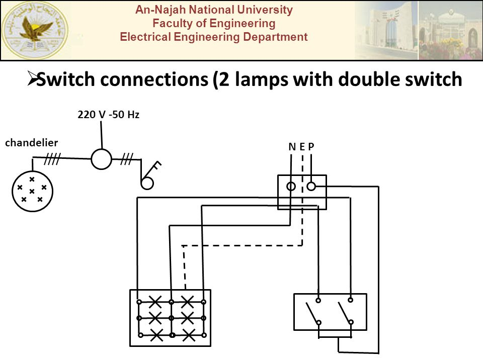 Switch connections (2 lamps with double switch