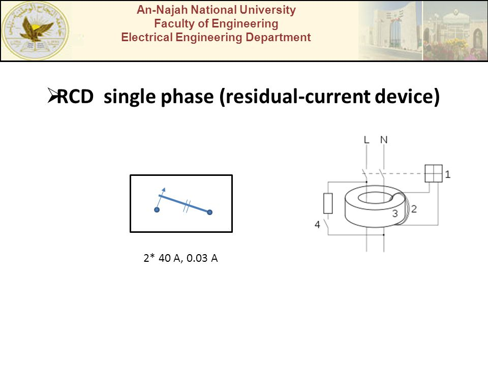 RCD single phase (residual-current device)