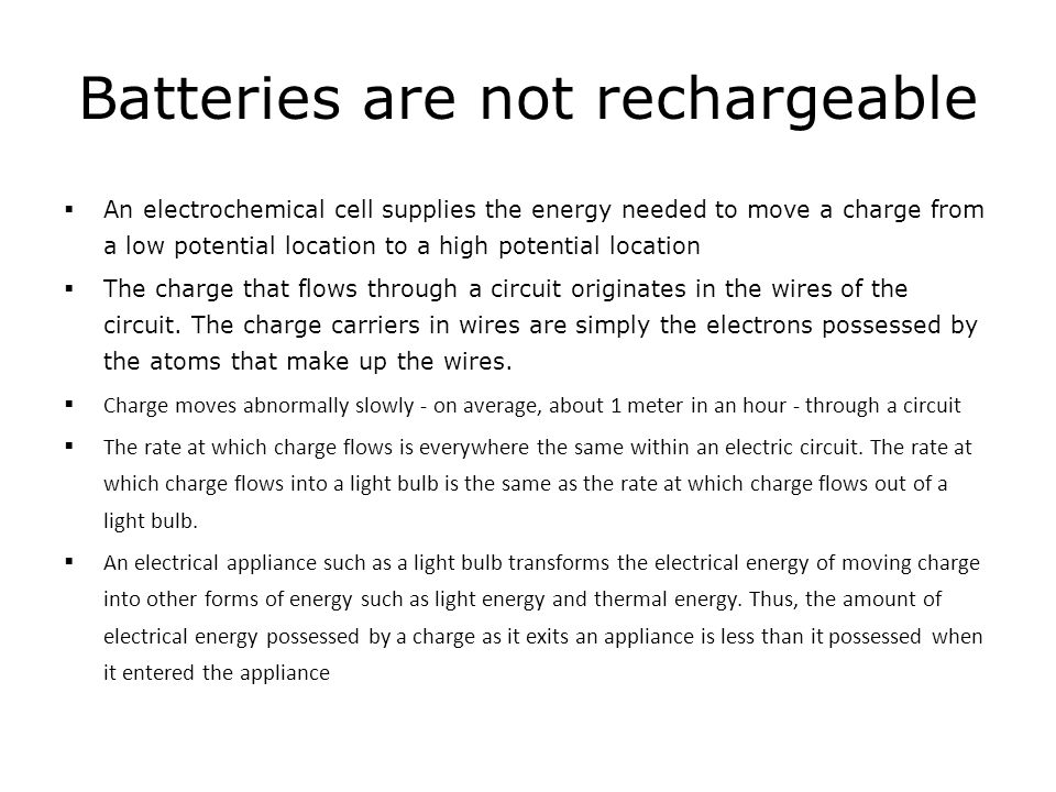 Batteries are not rechargeable