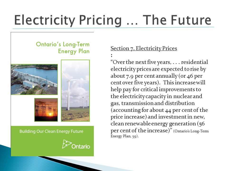 Electricity Pricing … The Future