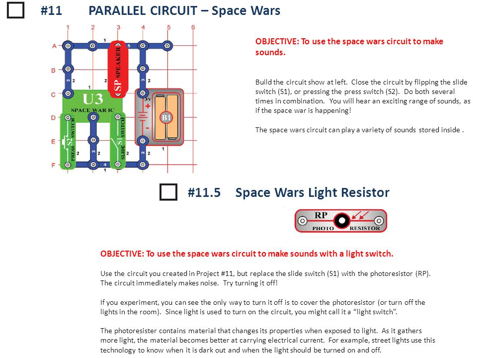 #11 PARALLEL CIRCUIT – Space Wars