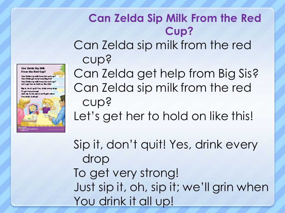 Can Zelda Sip Milk From the Red Cup