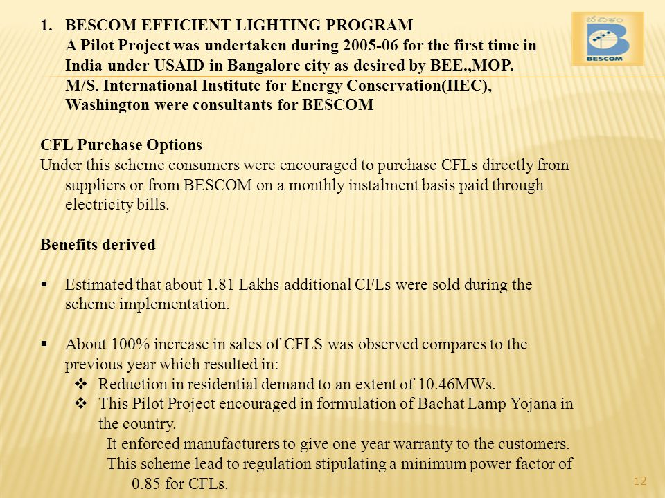 BESCOM EFFICIENT LIGHTING PROGRAM