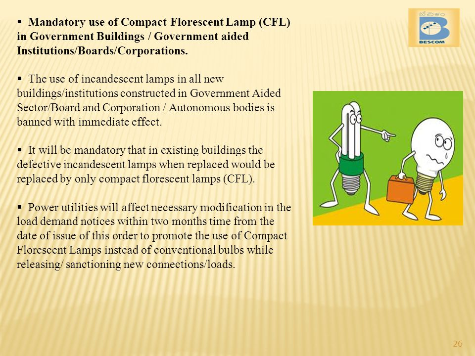 Mandatory use of Compact Florescent Lamp (CFL) in Government Buildings / Government aided Institutions/Boards/Corporations.