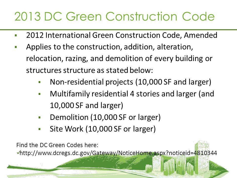 2013 DC Green Construction Code
