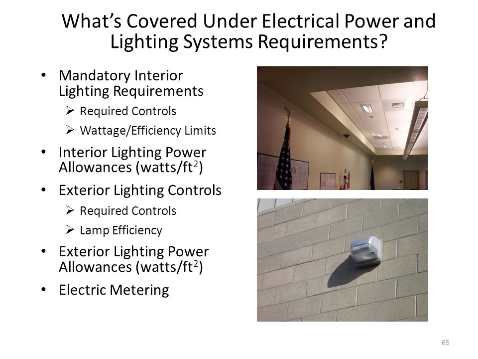 What's Covered Under Electrical Power and Lighting Systems Requirements