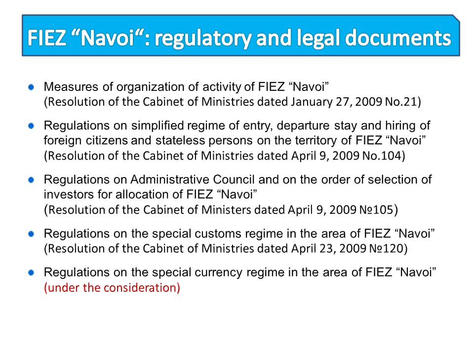 FIEZ Navoi : regulatory and legal documents