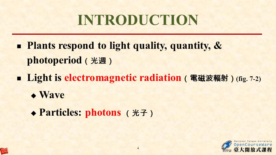 INTRODUCTION Plants respond to light quality, quantity, & photoperiod(光週) Light is electromagnetic radiation(電磁波輻射)(fig. 7-2)