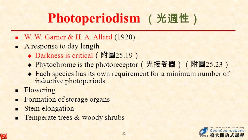 Photoperiodism (光週性) W. W. Garner & H. A. Allard (1920)