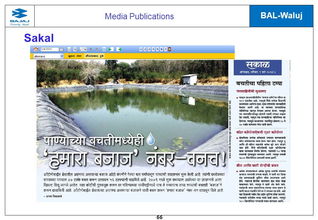 Media Publications Sakal