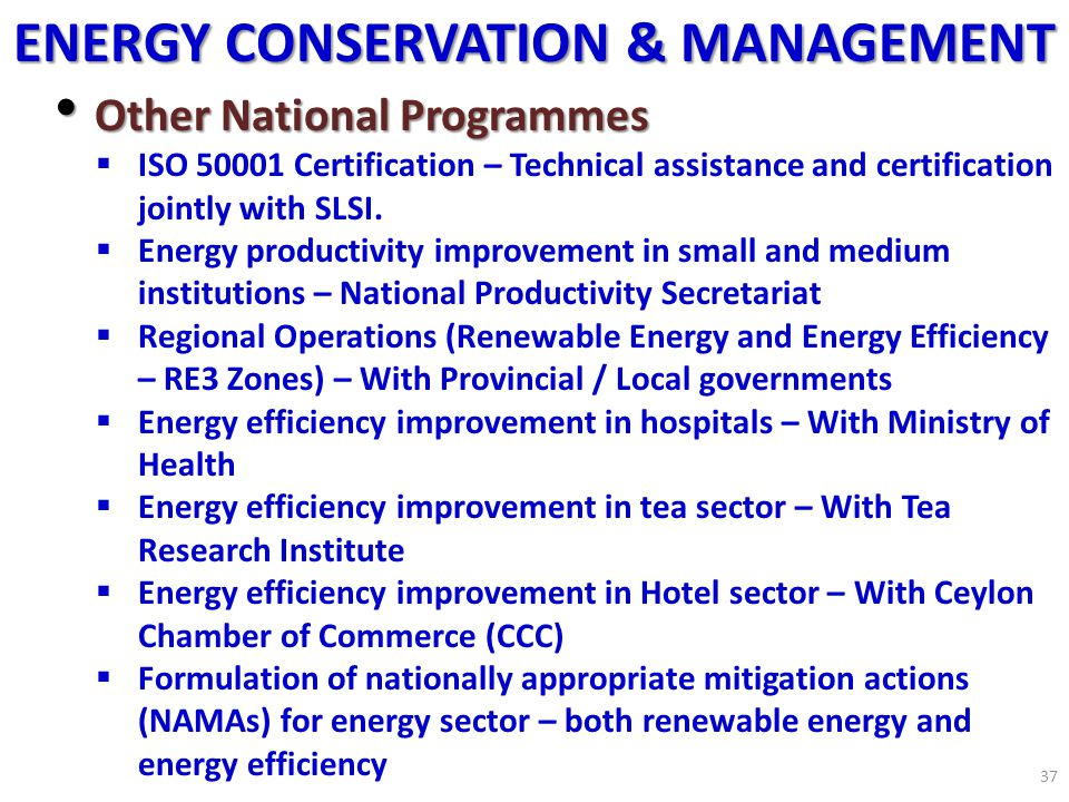 ENERGY CONSERVATION & MANAGEMENT