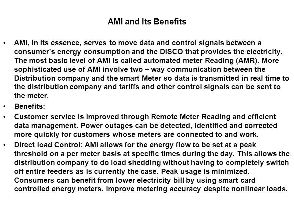 AMI and Its Benefits
