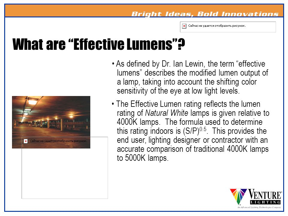 What are Effective Lumens
