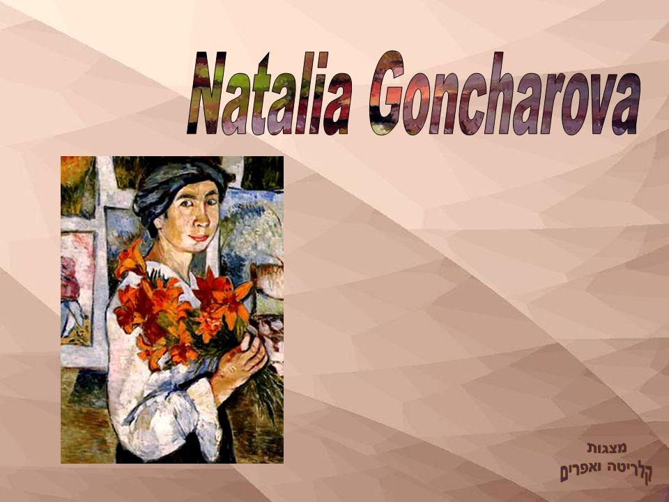 Natalia Goncharova מצגות קלריטה ואפרים