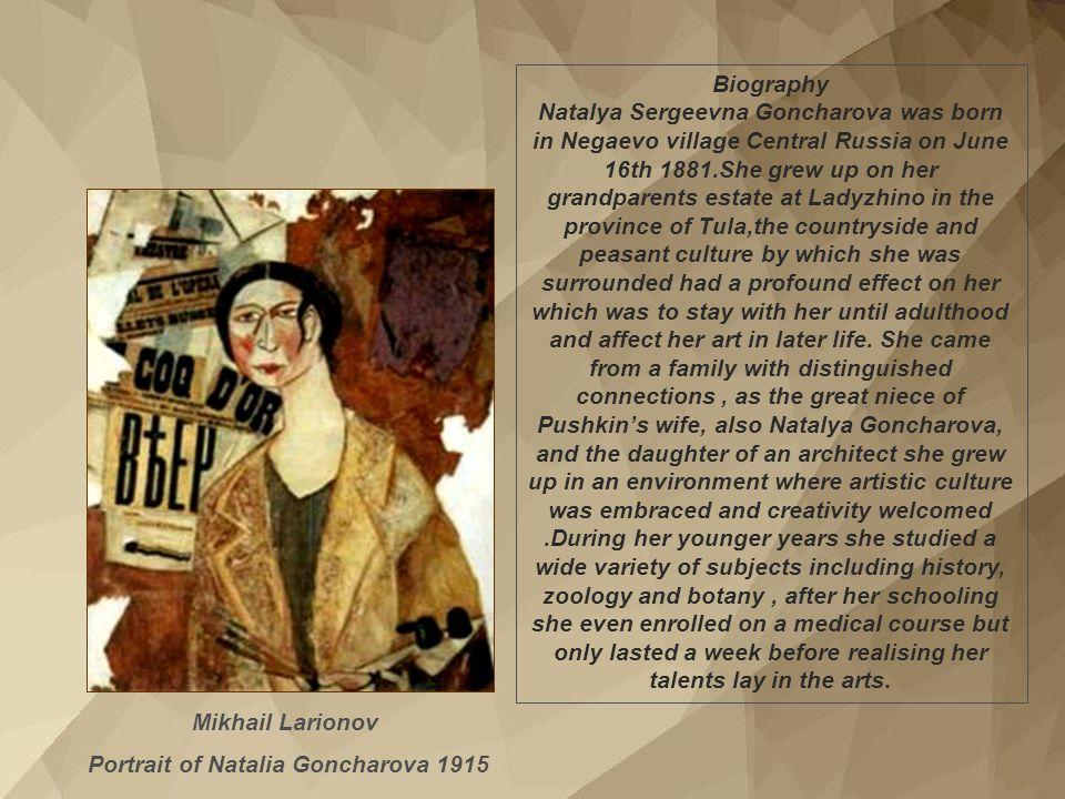 Portrait of Natalia Goncharova 1915