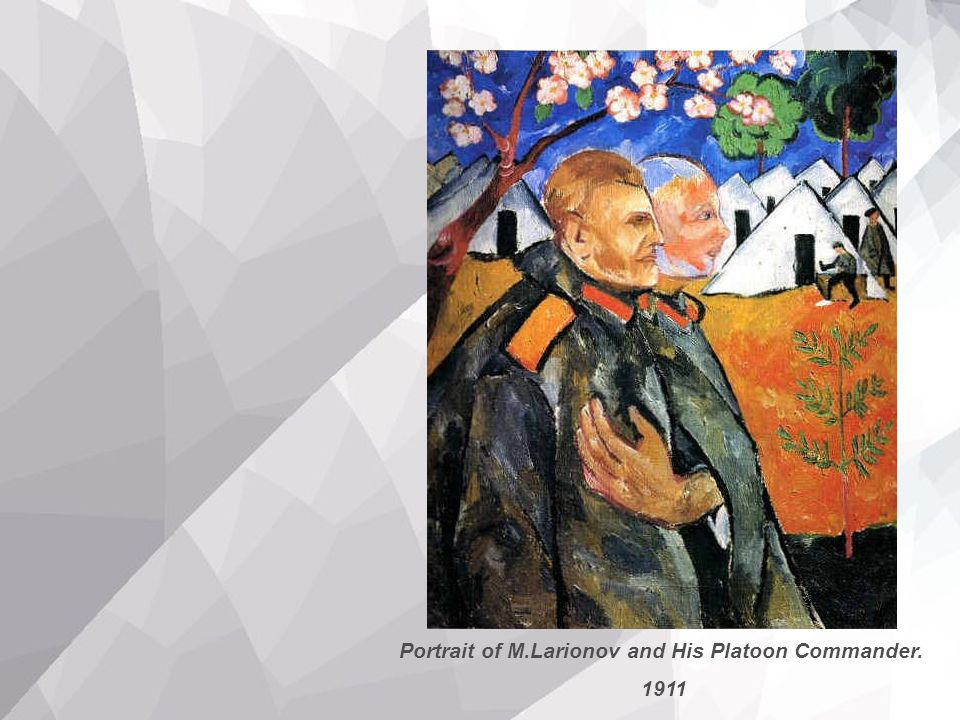 Portrait of M.Larionov and His Platoon Commander.