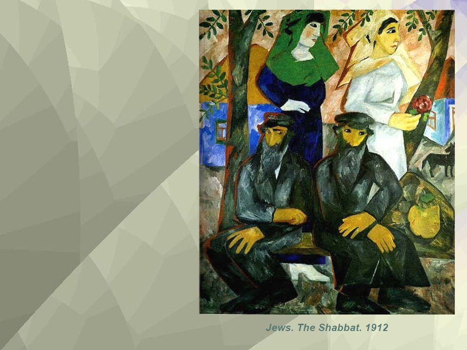 Jews. The Shabbat. 1912