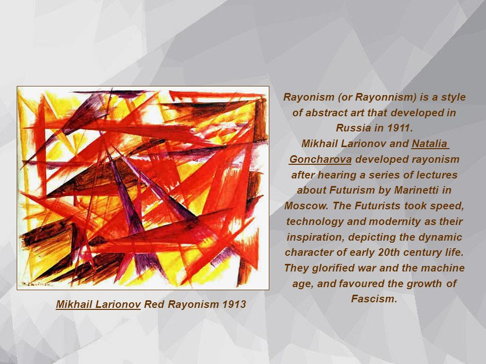 Mikhail Larionov Red Rayonism 1913