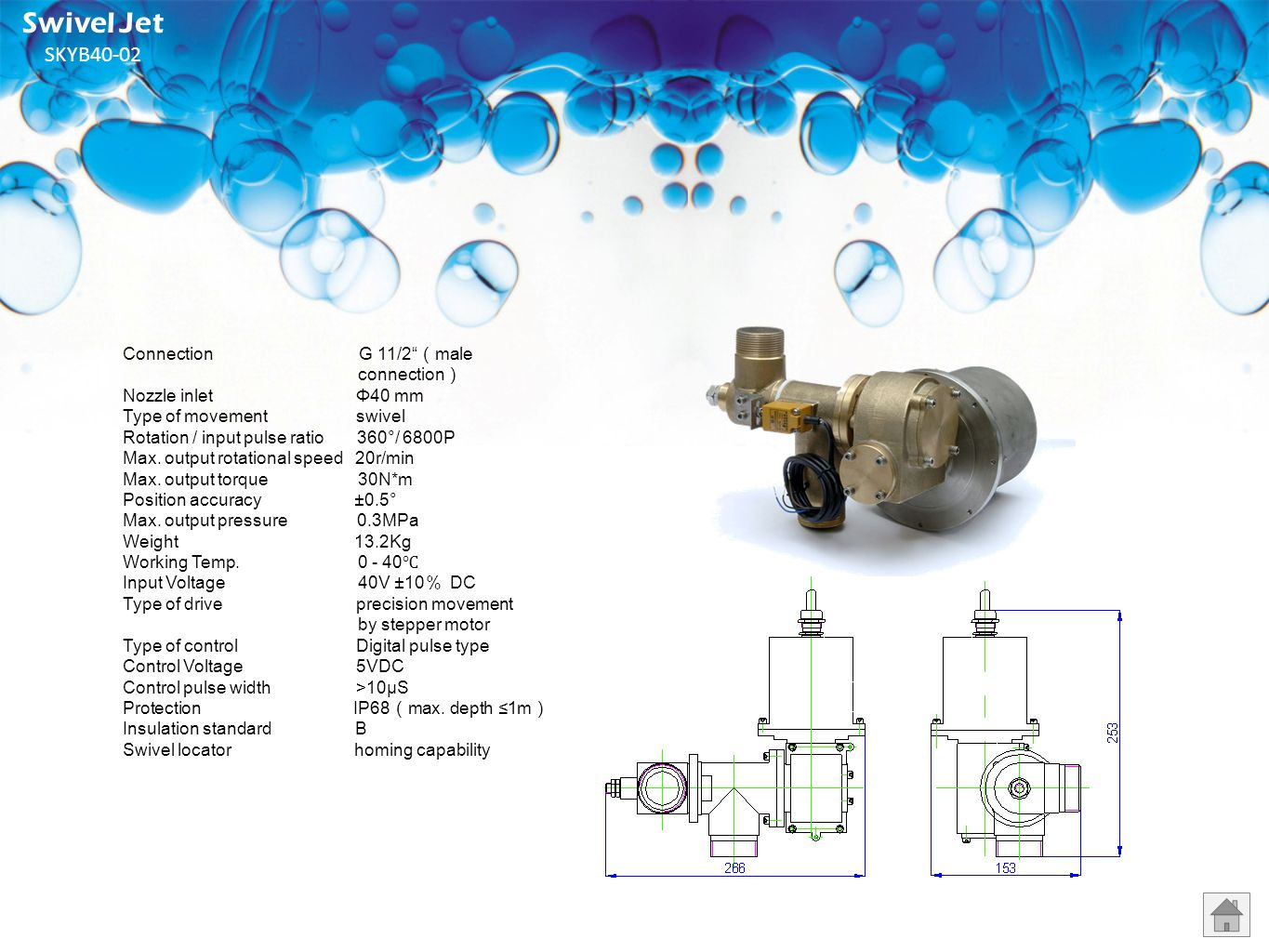 Swivel Jet SKYB40-02 Connection G 11/2 (male connection)