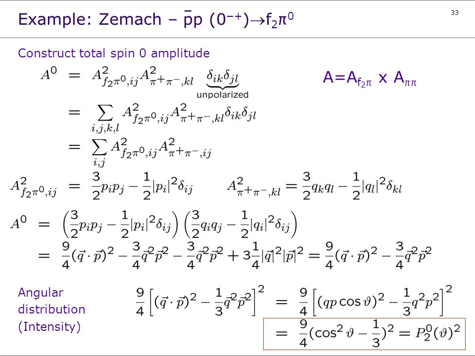 Example: Zemach – pp (0-+)®f2π0
