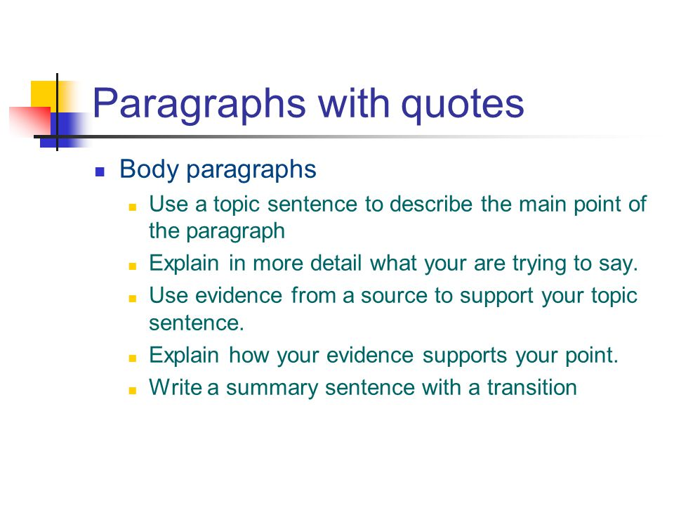 Paragraphs with quotes