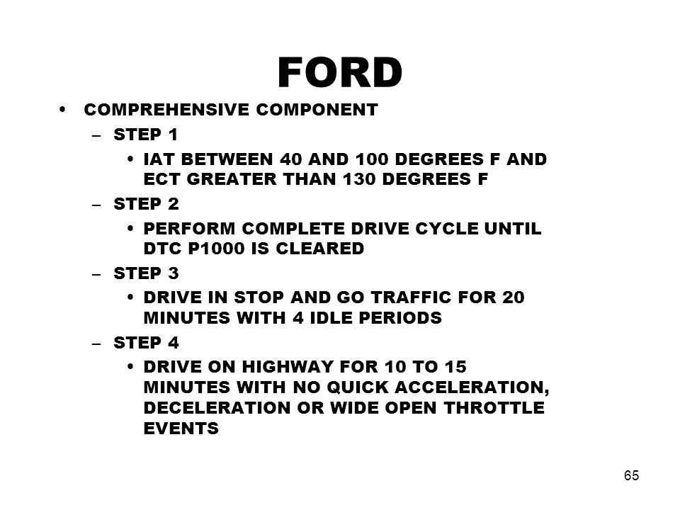 FORD COMPREHENSIVE COMPONENT STEP 1