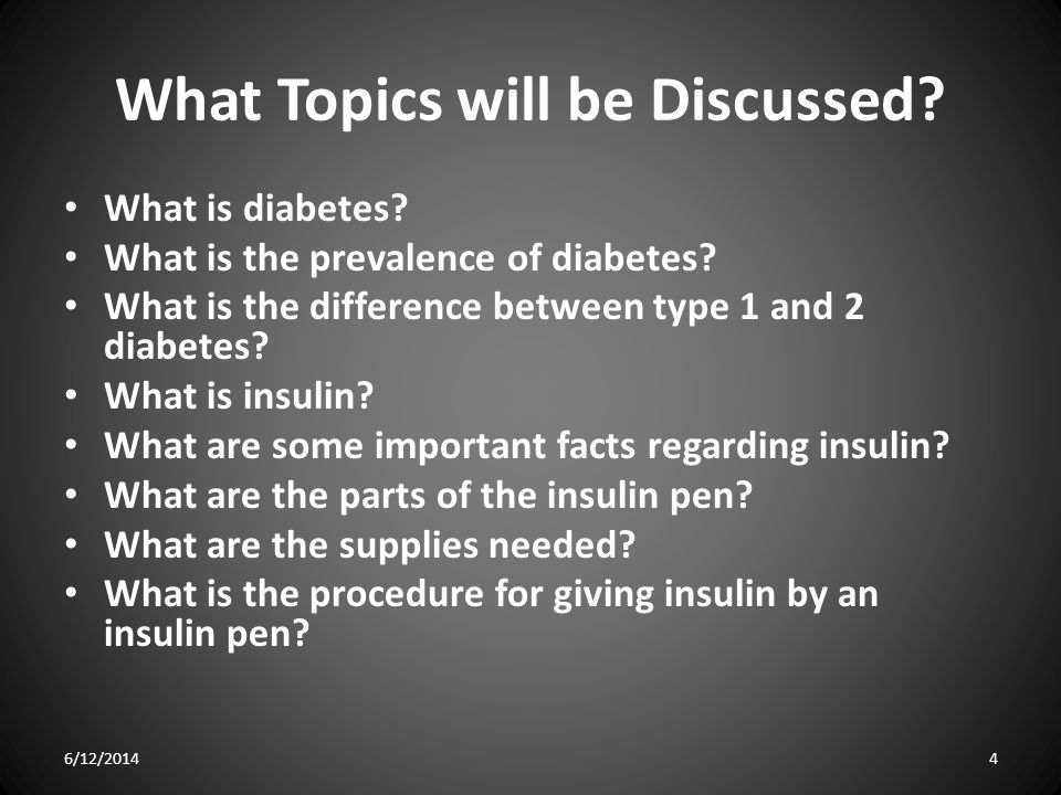 What Topics will be Discussed