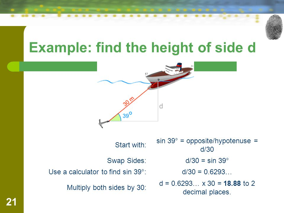 Example: find the height of side d