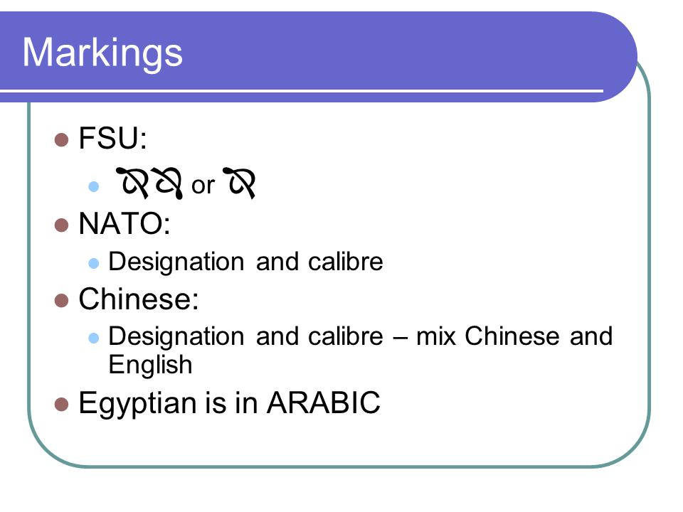 Markings FSU: NATO: Chinese: Egyptian is in ARABIC  or 