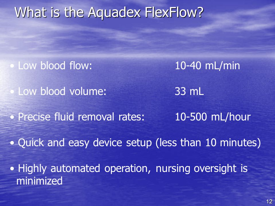 What is the Aquadex FlexFlow