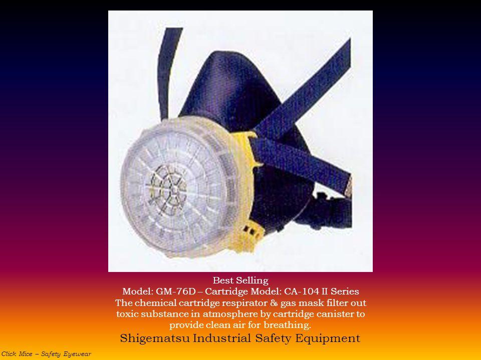 Shigematsu Industrial Safety Equipment