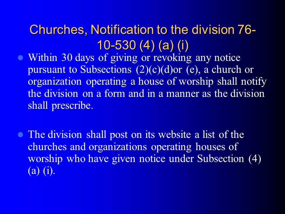 Churches, Notification to the division 76-10-530 (4) (a) (i)