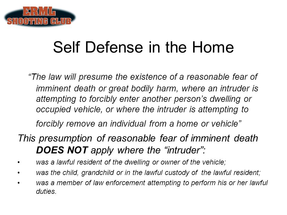 Self Defense in the Home