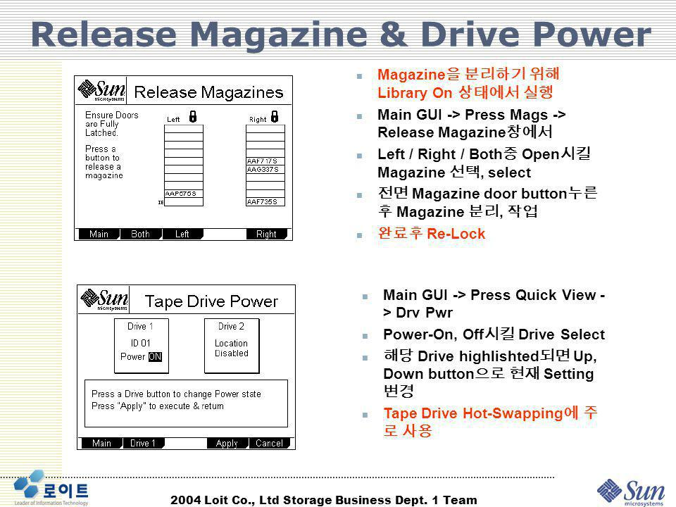 Release Magazine & Drive Power