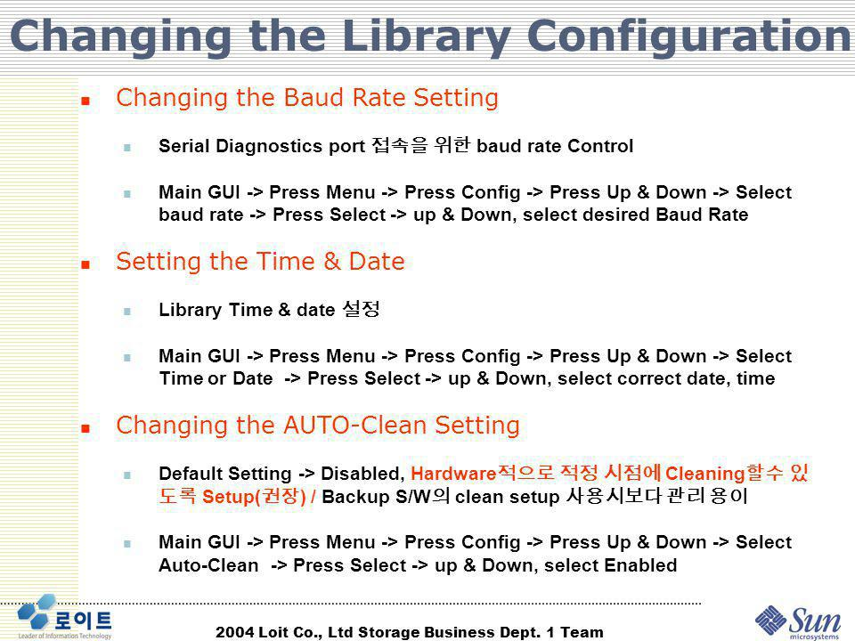 Changing the Library Configuration