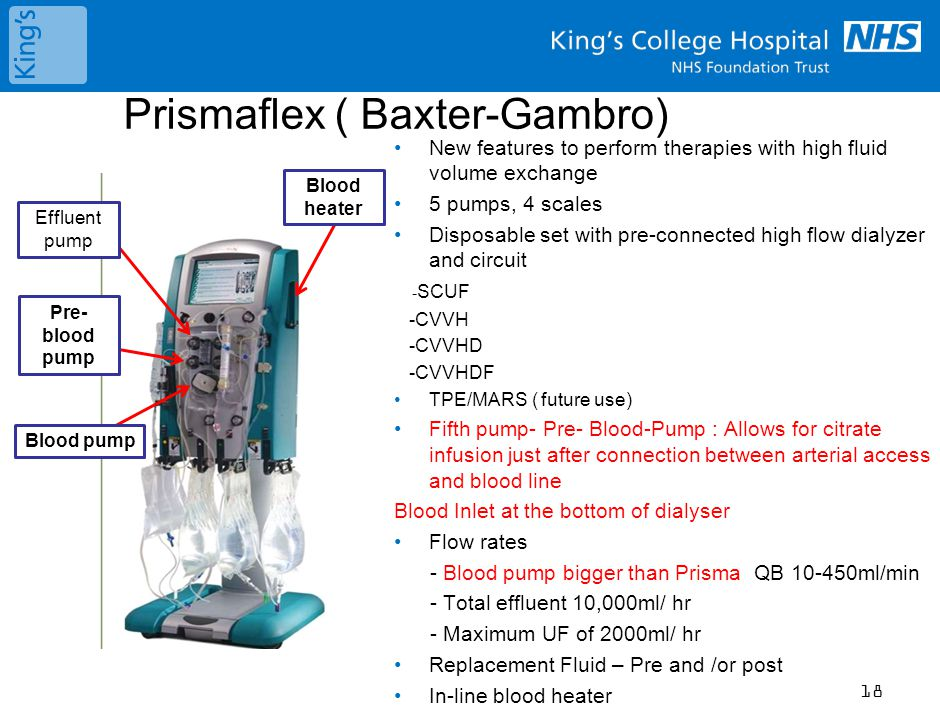 Prismaflex Gravimetric fluid balance system provide check & balance for precise fluid exchange & accurate patient fluid removal.