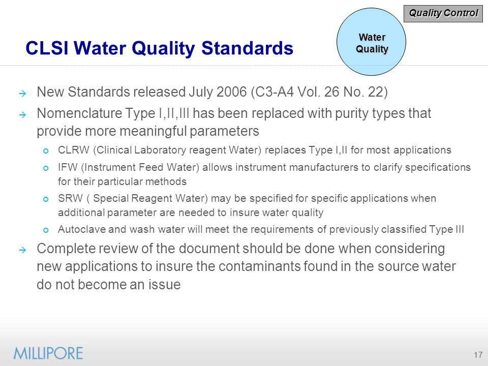 CLSI Water Quality Standards