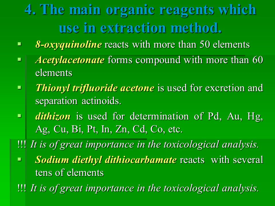4. The main organic reagents which use in extraction method.