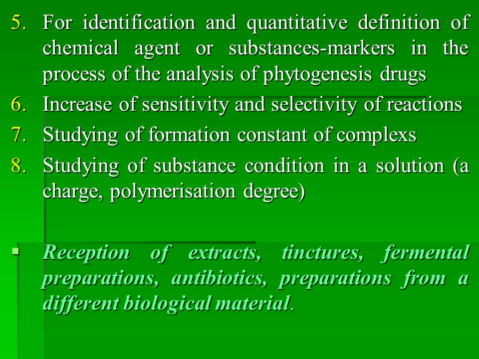 For identification and quantitative definition of chemical agent or substances-markers in the process of the analysis of phytogenesis drugs