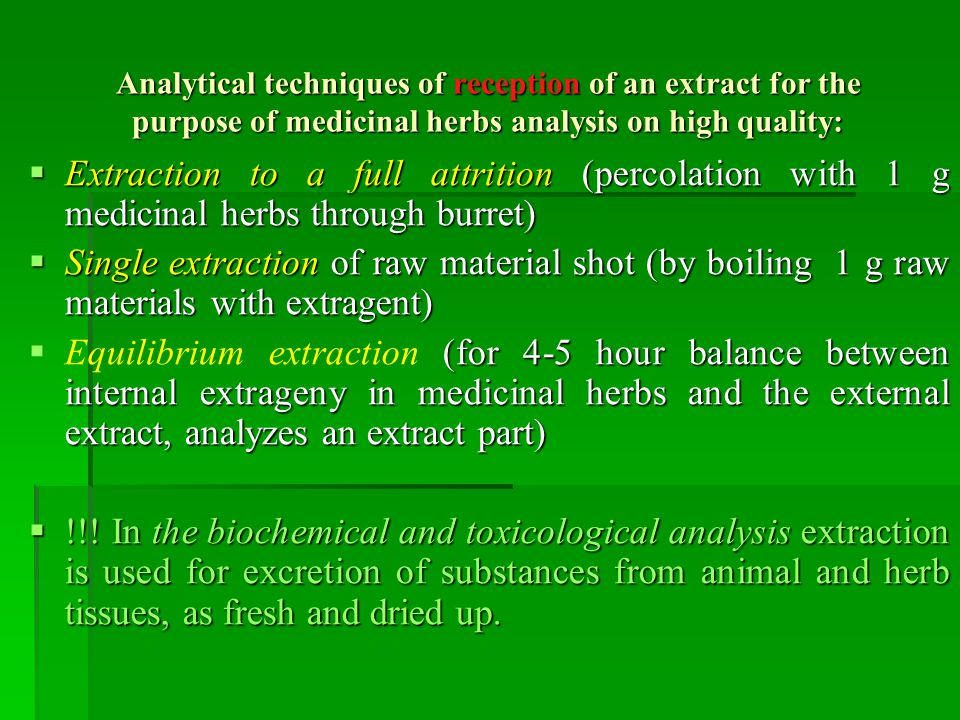 Analytical techniques of reception of an extract for the purpose of medicinal herbs analysis on high quality: