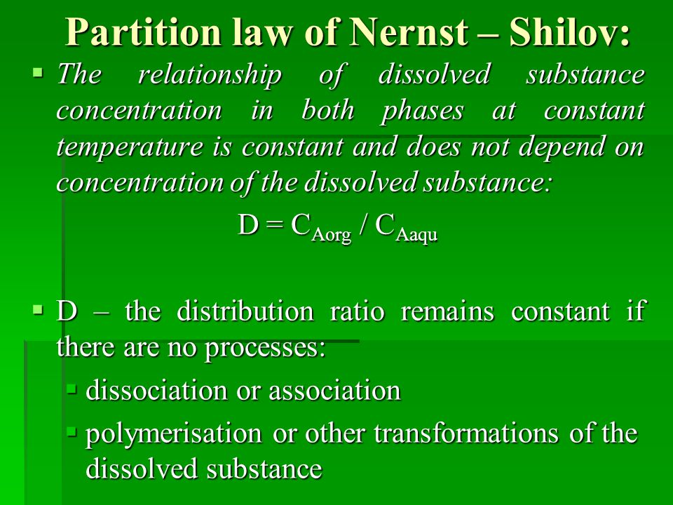 Partition law of Nernst – Shilov: