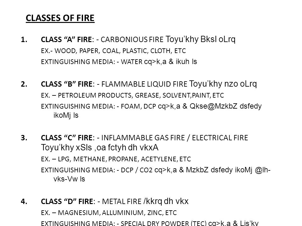 CLASSES OF FIRE CLASS A FIRE: - CARBONIOUS FIRE Toyu'khy Bksl oLrq