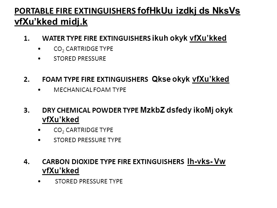 PORTABLE FIRE EXTINGUISHERS fofHkUu izdkj ds NksVs vfXu'kked midj.k