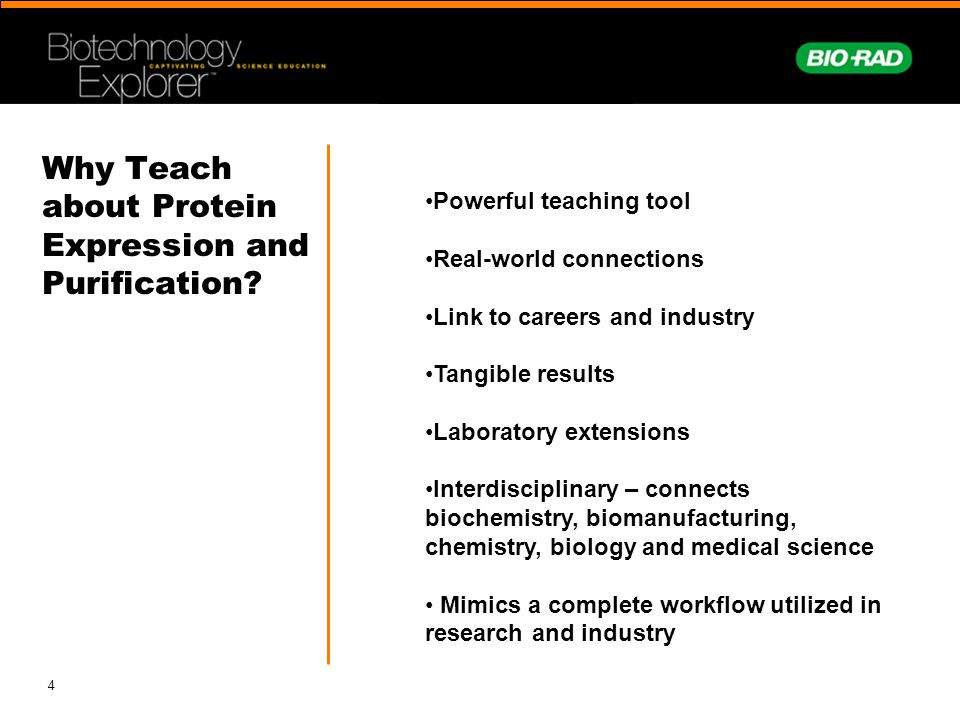 Why Teach about Protein Expression and Purification