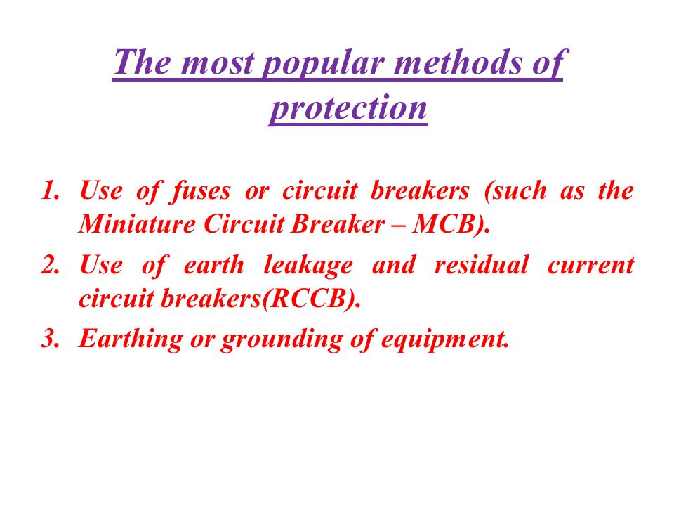 The most popular methods of protection